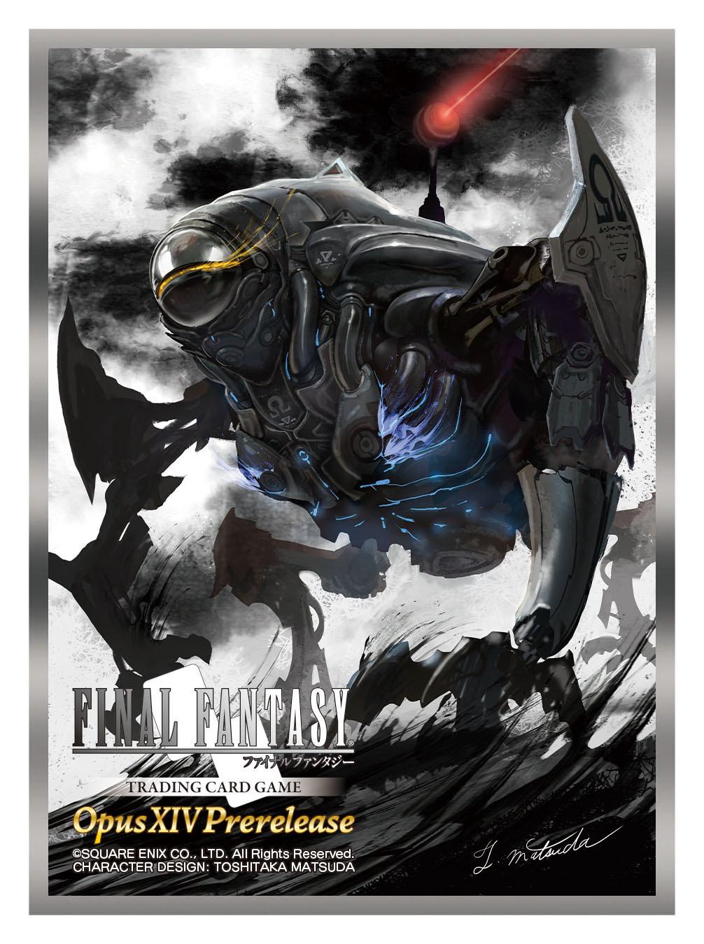 Card Sleeve Art featuring Omega