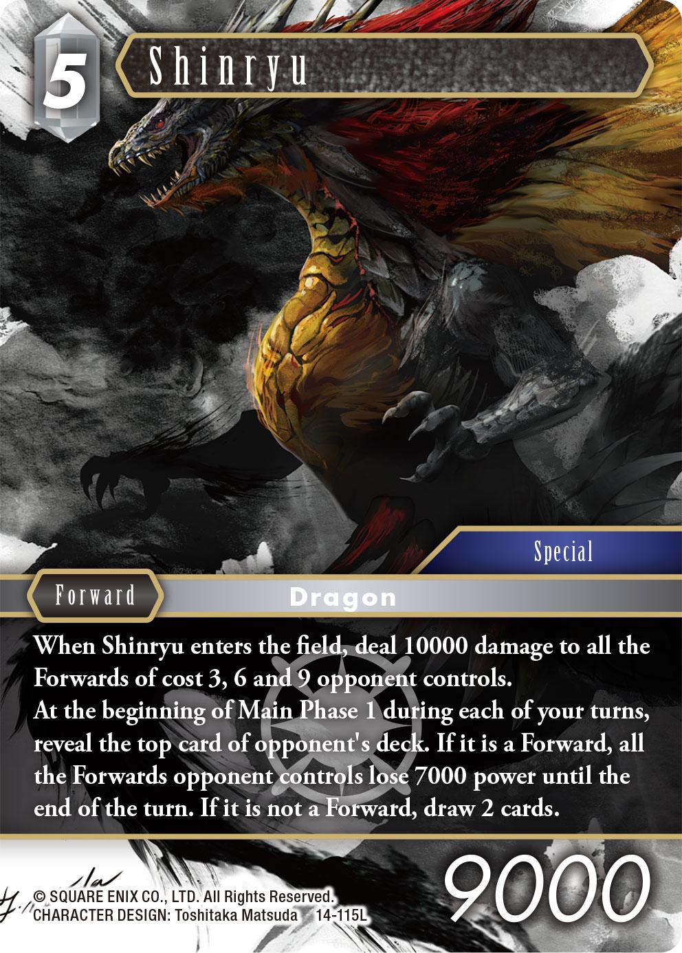 Opus XIV Shinryu 14-115L