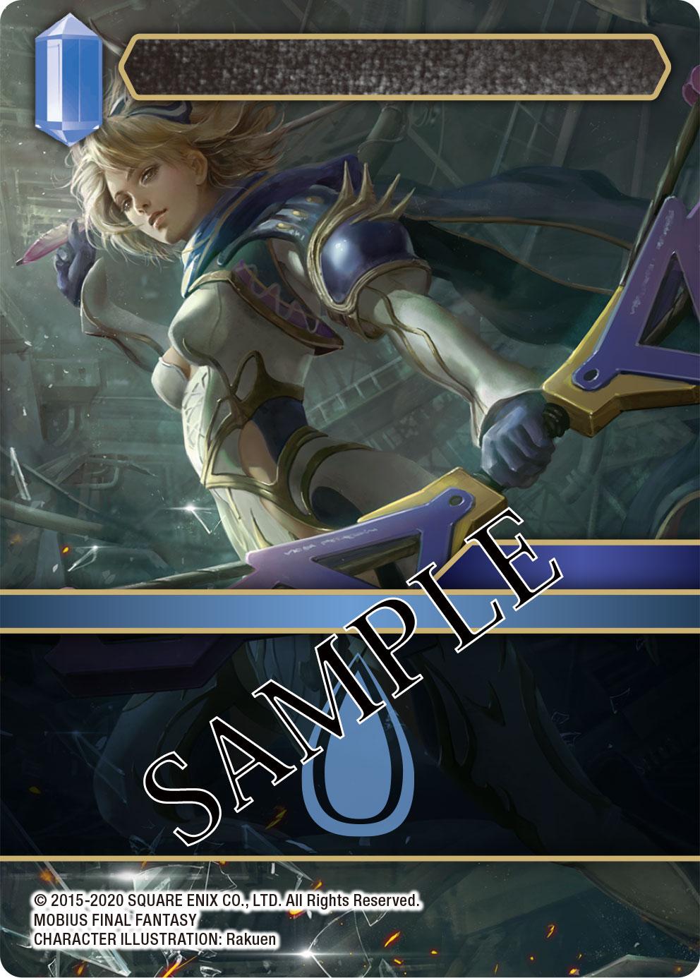 Sarah from Mobius Final Fantasy
